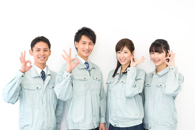 株式会社 ナガハの画像・写真